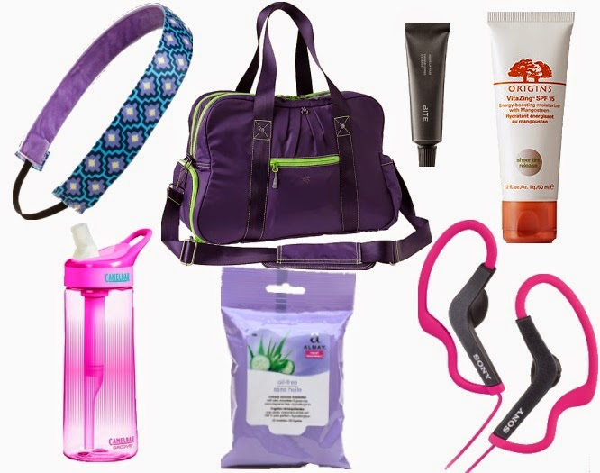 Monday Must Haves:  Gym Bag Edition
